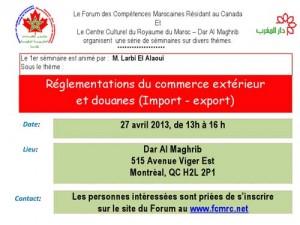 Invitation à un atelier sous le thème : Réglementation du commerce extérieur et douanes (Import-Export)