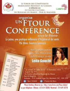 Le Forum des compétences marocaines résidant au Canada  organise un Ftour-conférence à Dar Al Maghrib