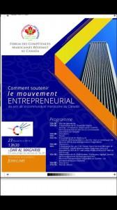 Rencontre samedi à Montréal au profit des jeunes entrepreneurs marocains à l'initiative du FCMRC