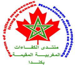 Le Forum des compétences marocaines résidant au Canada  célèbre la Semaine mondiale de l'entrepreneuriat