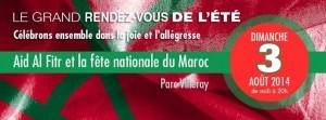 Canada : La Communauté marocaine célébre en même temps Aïd El Fitr et la fête du Trône.