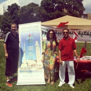 La rentrée de l'Association marocaine de Toronto. Un pique-nique et un débat politique