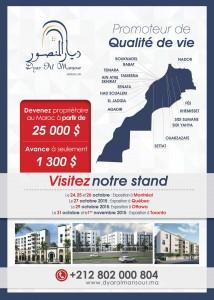 «Ma maison avec vue sur mer»… L'offre de Dyar Al Mansour de retour à Montréal … en prélude à une tournée canadienne