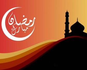 Ramadan moubarak saa'ïd