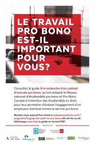 Si vous avez besoin d'aide juridique sans frais… Le Réseau national d'étudiants pro bono du Canada