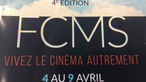 Le Maroc à l'honneur au Festival cinéma du monde de Sherbrooke