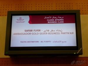 Safar Flyer. C'est facile, c'est pas cher et ça peut rapporter gros…
