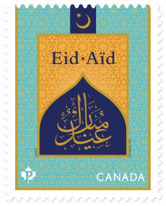 CP53219_Eid_1Stamp_400.indd