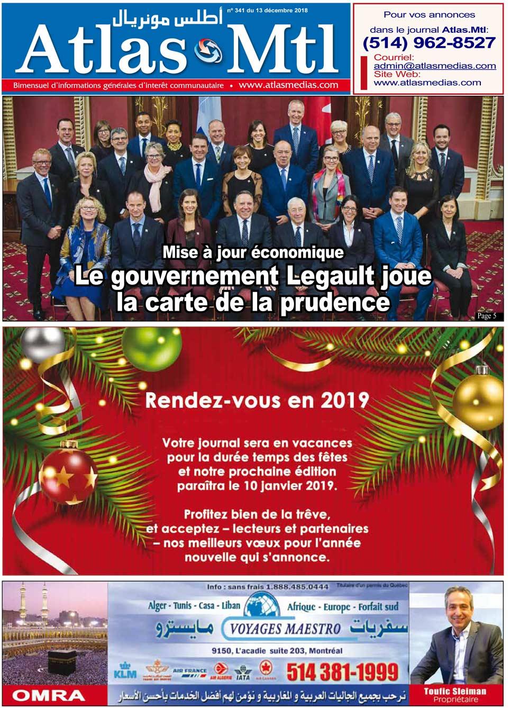 Atlas.Mtl du 13 décembre 2018