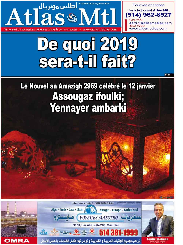 Atlas.Mtl du 10 au 23 janvier 2019
