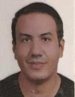 El Amine Serhani